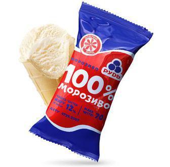 Морозиво Рудь Пломбір 100% 70г