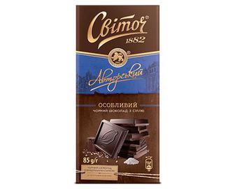 Шоколад чорний «Світоч» «Авторський» особливий, 85г