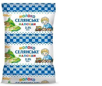 Молоко Малюкам 2,5%, Селянське, 900 г