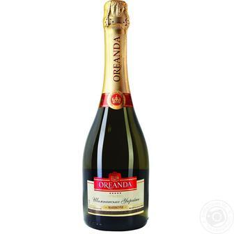 Шампанське Ореанда брют 0,75л