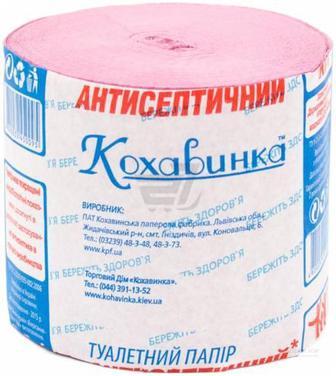 Папір туалетний Антисептичний Кохавинка