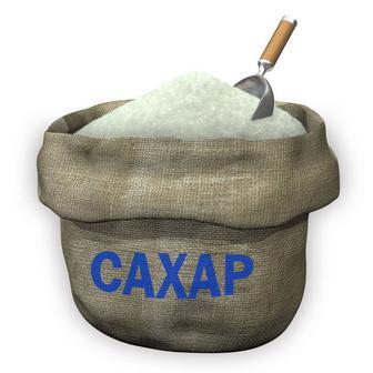 Сахар песок весовой 1 кг