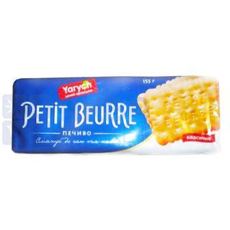 Печенье Классический Petit Beurre  Ярич 155 г