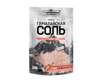 Гімалайська сіль харчова, Приправка, рожева, 200 г