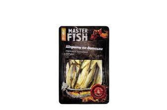 Шпроти По-датськи Master Fish 150 г