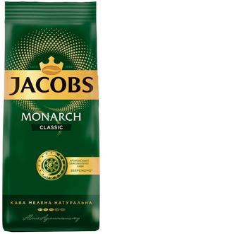Кава Класік мелена м/у, 225 г,Jacobs