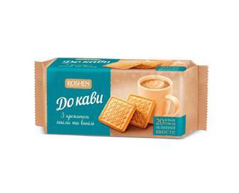 Печиво Roshen, До кави, з ароматом масла та ванілі, 185 г