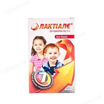 Лактиале для детей пакетик №10