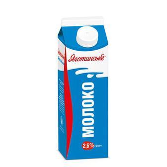 Молоко пастеризоване 2,6% Яготинське 900 г