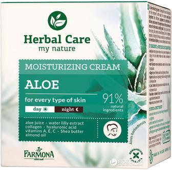 Засоби догляду за обличчям та тілом Herbal Care Perfecta