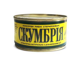 Скумбрія «Креон» атлантична натуральна з добавленням олії, 240г
