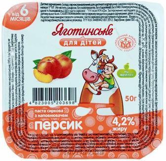 Творожная паста для детей Персик 4,2 % Яготинське для дітей 100 г