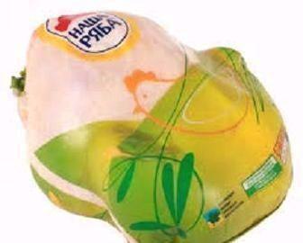 М'ясо птиці та субпродукти  охолоджені, фасовані    Наша Ряба