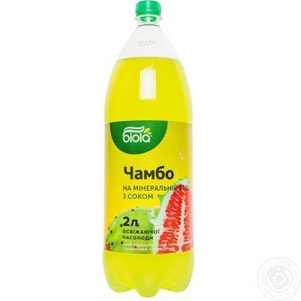 Вода з соком Чамбо Біола 2л
