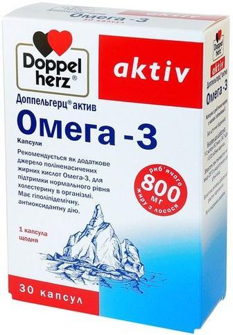 ДОППЕЛЬГЕРЦ АКТИВ ОМЕГА-3 КАПСУЛЫ №30