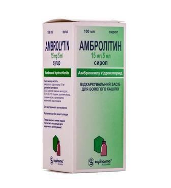 Амбролитин 15 мг/5 мл сироп 100 мл