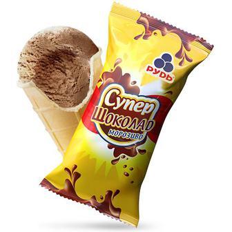 Морозиво 100% або Супер шоколад Рудь