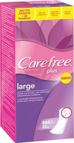 Прокладки щоденні Carefree Plus normal 20 шт.