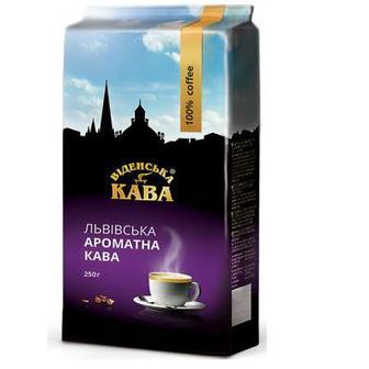 Кофе Львовский Утренний, Ароматный  Виденська кава 250 г