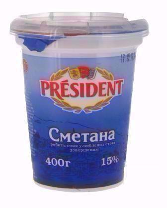 Сметана 15%  President 400 г