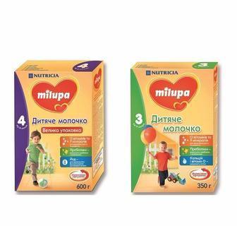 Дитяче молочко Milupa 3, 4 600г